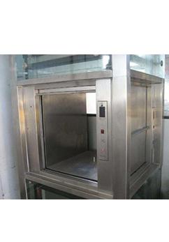 湖北杂物电梯